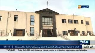 مجتمع : ارتفاع نسبة الطلاق في الجزائر