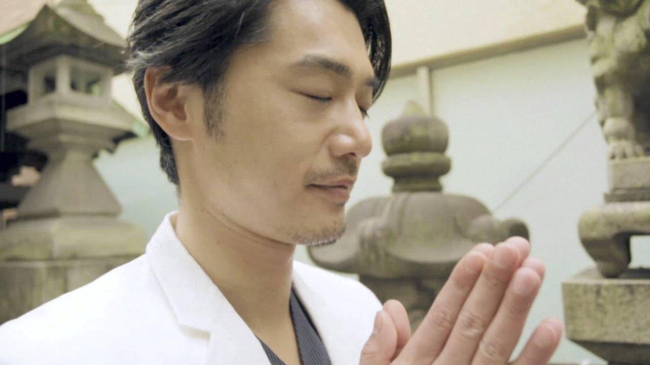 平山浩行とデート1