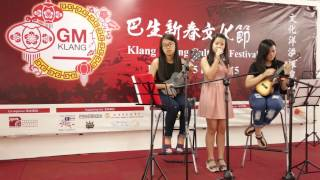 Ferris Music at GM Klang - Carmen, Janeen & Ivy