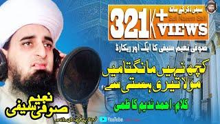 Kuch Nahi Mangta Main Mola Saifi Naat By Sufi Muhammad Naeem Saifi
