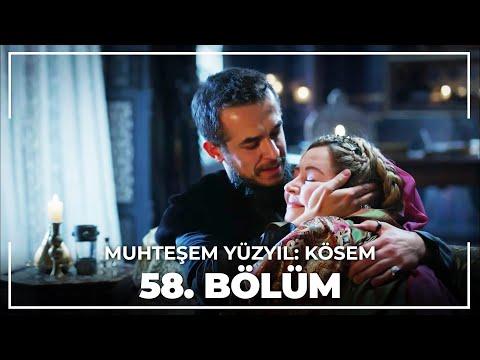 Кесем султан 2 сезон 58 серия субтитры