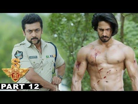 Suriya S3 (Yamudu 3) Full Movie Part 12 - Latest Telugu Full Movie - Shruthi Hassan, Anushka Shetty