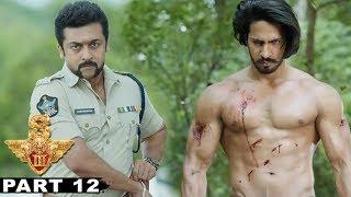 Download lagu యమ డ 3 Full Movie Part 12 Latest Telugu Full Movie Shruthi Hassan Anushka Shetty MP3