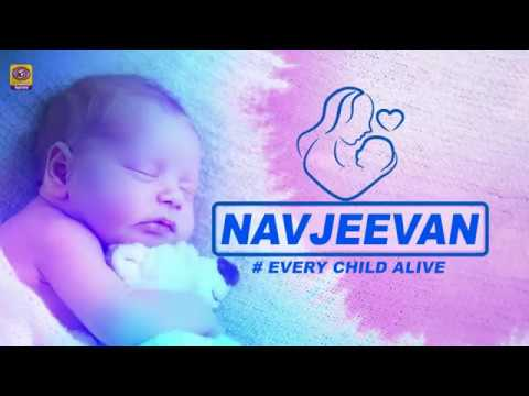 Navjeeven | Every Child Alive | Jharkhand