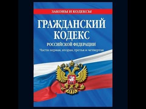 ГК РФ, Статья 89, Создание общества с ограниченной ответственностью и его устав, Гражданский Кодекс