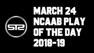 3/24/19 Free #NCAAB Picks of The Day - CBB Pick Today ATS Tonight #Liberty #VaTech