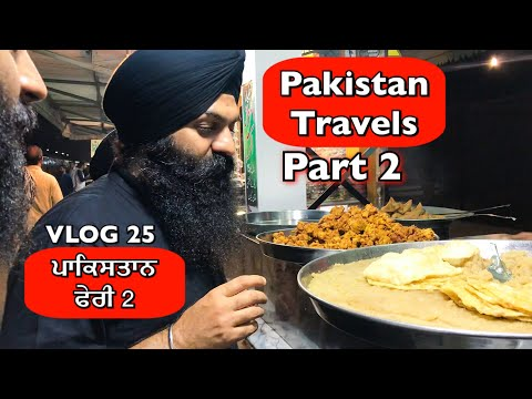Pakistan Travels PART 2 | VLOG 25 - Bhai Gagandeep Singh (Sri Ganga Nagar Wale)