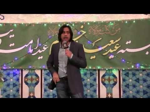 Comedy Sketch by Nazim Ali - Ethnicity, Hajj and Converts - Eid Al-Ghadeer 2014