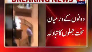 Uproar in Sindh Assembly