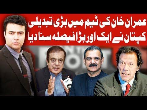 On The Front With Kamran Shahid | 27 April 2020 | Dunya News | DN1