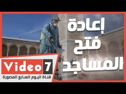 دعواتكم.. خطة إعادة فتح المساجد أمام مجلس الوزراء الأسبوع المقبل  - 10:00-2020 / 5 / 27