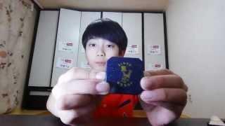 마루TV 차이니스 코인 컬러 체인지 마술 Chinese Coin magic color change