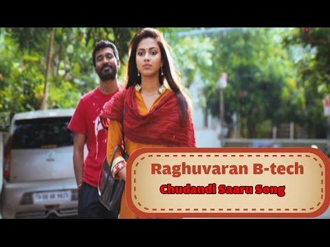raghuvaran btech full movie torrent download