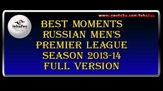 BEST MOMENTS FULL TABLE TENNIS ЛУЧШИЕ МОМЕНТЫ КЛУБНЫЙ ЧЕМПИОНАТ РОССИИ. RUSSIAN CLUB CHAMPIONSHIP