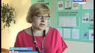 Конференция об инновационной деятельности образовательных учреждений (ГТРК Вятка)
