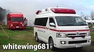 [Emergency Vehicles] 消防車・救急車・緊急車両総集編 [福井県総合防災訓練] thumbnail