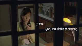 [TH Official] รักต่างมิติ (Ditto) , 2000