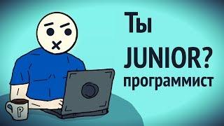 А ты Junior Веб Разработчик? ► Или что нужно знать Junior Веб Разработчику в 2017!