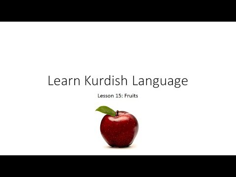Learn Kurdish Language 15: Fruits