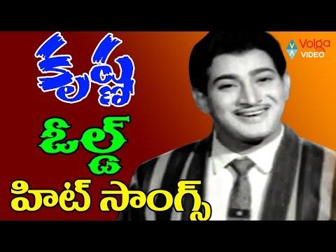 krishna-old-hit-songs---video-songs-jukebox---volga-video