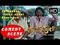 Chikkanna talks about Bhavishya  Kannada Comedy Scenes 328  Rajahuli Kannada Movie  Yash