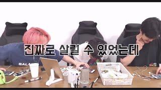 [NCT DREAM/마크] 캐나다 허준 아갓츄맨