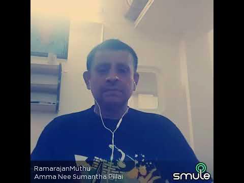 Amma nee sumantha Pillai by RAMARAJAN SBI