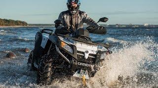 Экзотика | Квадроцикл CFMOTO X8 EPS