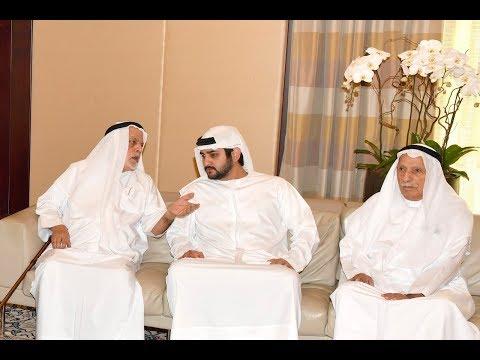 مكتوم بن محمد يقدم واجب العزاء بوفاة حرم عبدالله الغرير