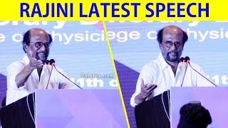Rajini latest Speech | Makkal Mandram