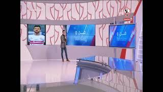 في لقطتين بمباراة الزمالك و المصري اليوم عفيفي