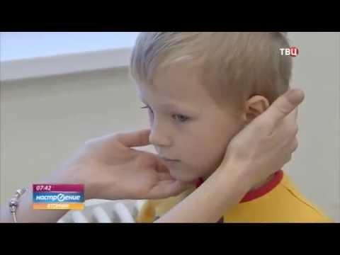 Дни вакцинации против менингита
