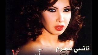 TÉLÉCHARGER SONNERIE NANCY AJRAM YA BANAT
