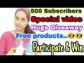 500 Subscribed SPECIAL|Huge Giveaway|My first give away|free products|(CLOSED)