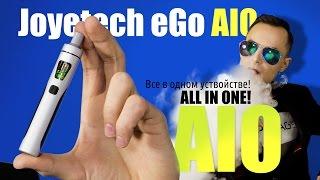 видео Купить Joyetech eGo AIO D16 в Киеве