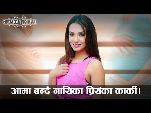 Priyanka Karki to become a Mother   Glamour Nepal