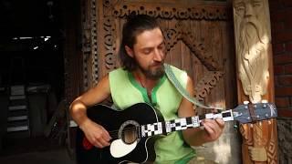Мастер Мира Радогор. Игра на гитаре  - Мелодия на одной струне (урок 1)
