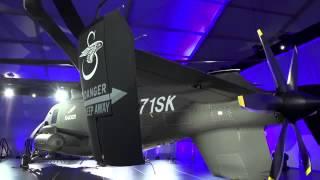 Презентация нового Американского вертолета The Sikorsky S 97 RAIDER Unveiled(, 2014-12-06T18:48:49.000Z)