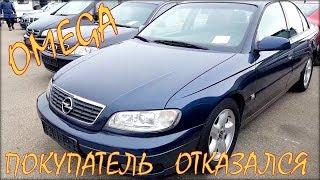видео Opel Vectra – советы покупателю