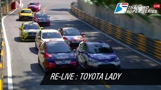 Re-LIVE - Toyota Lady Round 5 | SUN 29-Nov