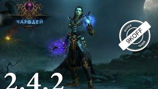 Diablo 3: билд огнептица в пати 2.4.2