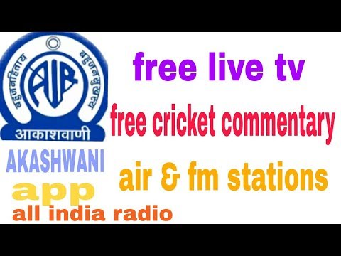 All India Radio | Akashwani | Fm Station | Free Live Cricket Commentary | In Hindi,