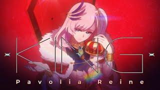 【Cover】 KING / Pavolia Reine × REDSHiFT Remix