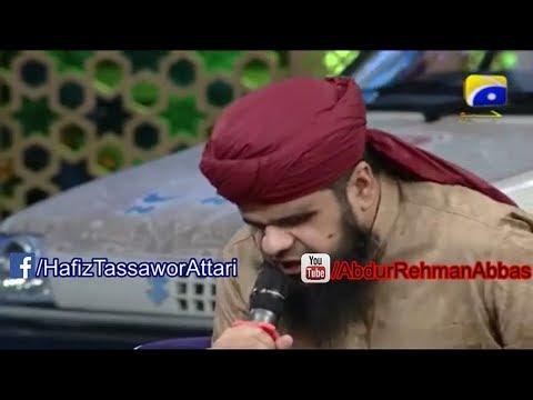 Izne Taibah Mujhe sarkar e Madina Dedo By Hafiz Tassawor Attari 3 june 2017 Iftar transmission