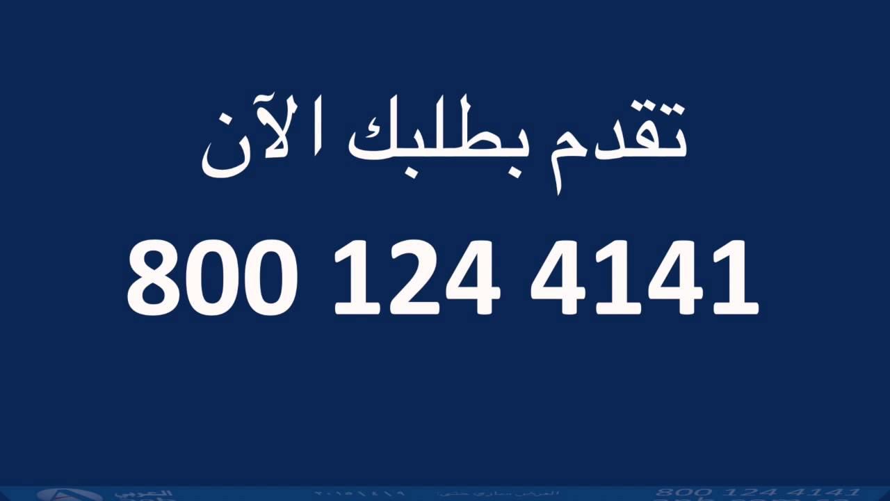 سحب على ٢٢ سيارة مع التمويل الشخصي من البنك العربي الوطني Youtube