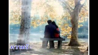 MV เพลง วันเก่าๆ