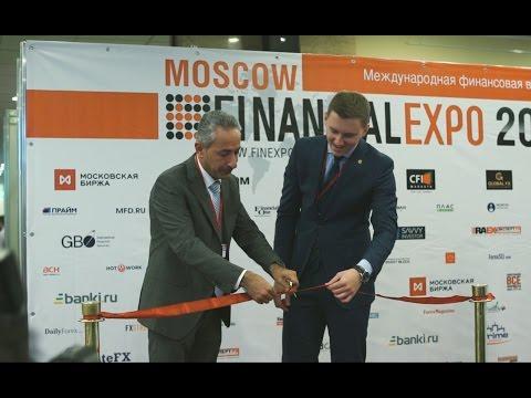Форекс Экспо - Moscow Financial Expo 2016 :: B2Broker | Поставщик ликвидности и технологий