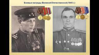 Ордена и медали времён Великой отечественной войны