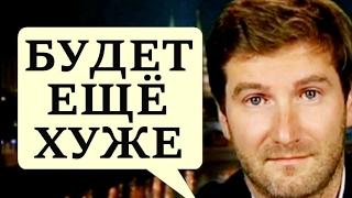 Антон Красовский, Это всё Путинские! Все они такие, готовьтесь, выбора нет!