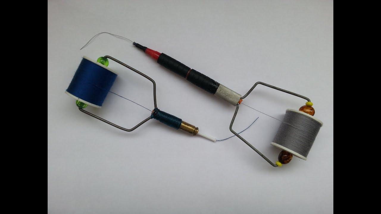 как сделать бобинодержатель для вязания мушек своими руками Youtube